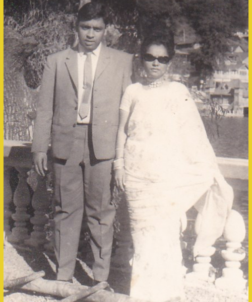 1967 and Marriage